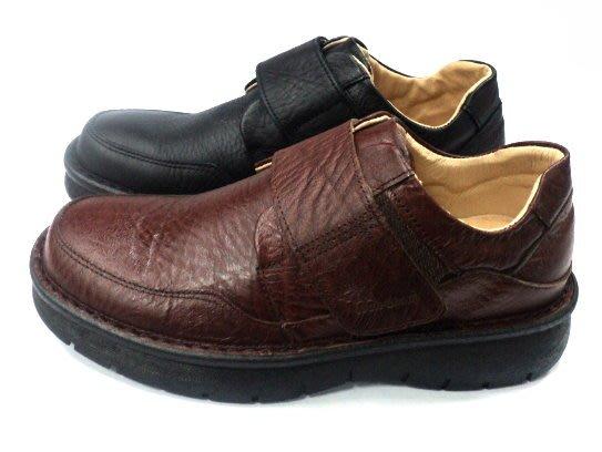 美迪~(雨傘)Leon-ChangLC770-自黏款-氣墊休閒鞋~台灣製