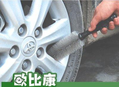 汽車鋁圈刷 輪胎 輪胎刷 汽車輪框刷 輪圈刷 耐用 洗車輪胎專用 鋁圈刷 防滑握柄 機車 洗車用品【歐比康】
