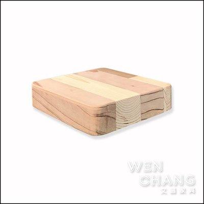 訂製品  集層材厚切杯墊 單個一組賣場 隨機出貨 CU052 *文昌家具*