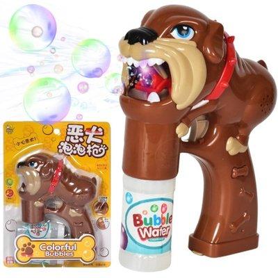 佳佳玩具 ------ 新款 小心惡犬 全自動 連續式 聲音 音效 泡泡槍 泡泡機 可不用手按【CF138616】