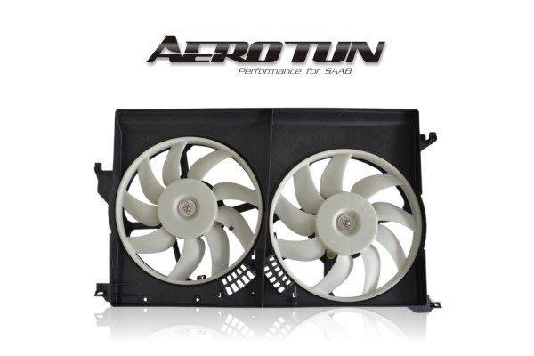 【AEROTUN】全新SAAB紳寶 9-3 93 SS SC 9440 風扇總成 冷氣不冷了、風扇不轉?