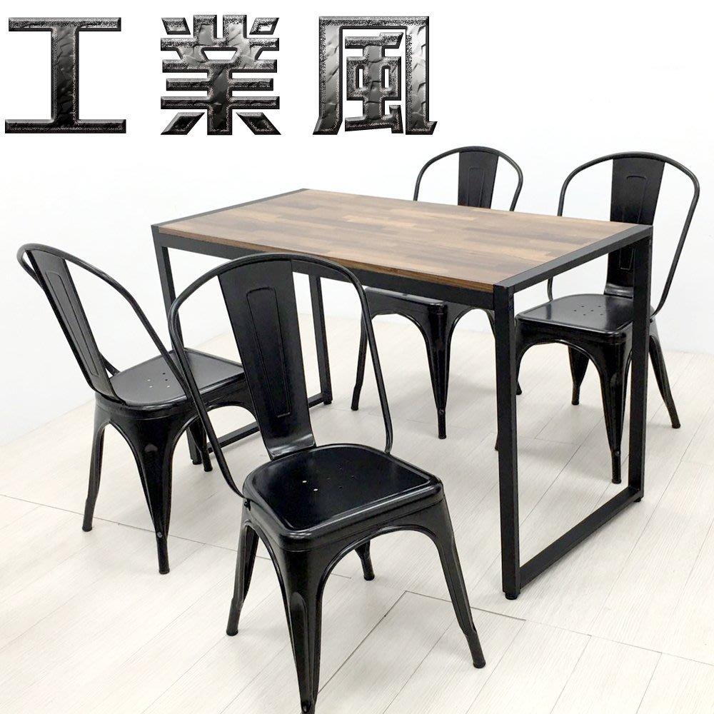 【 完美家飾 】北歐工業風餐桌椅組 1桌4椅 熱銷桌椅組
