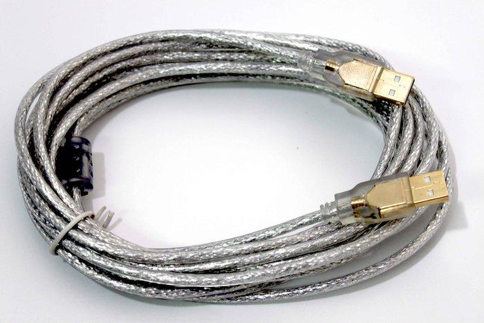 【開心驛站】5米 USB2.0 A公-A公鍍金透明強化線