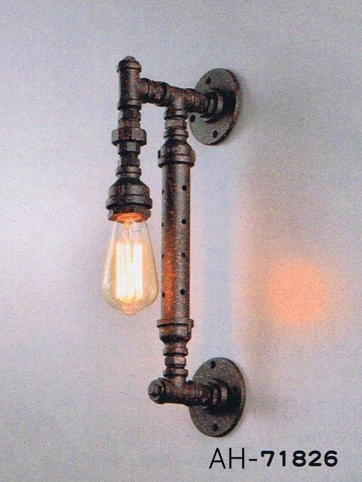 【昶玖照明LED】工業風Loft 壁燈 LED 居家客廳書房 餐廳吧檯 復古北歐 設計師款 金屬 AH-71826
