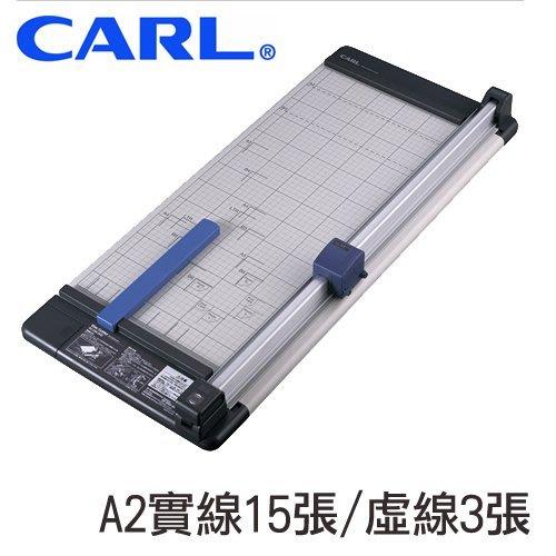 【勁媽媽】日本 CARL DC-250 A2圓盤式裁紙機 (裁紙刀/裁刀/裁紙器)