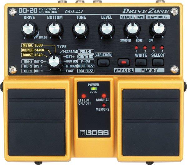 【六絃樂器】全新 Boss OD-20 Drive Zone 破音雙踏板效果器 / 現貨特價