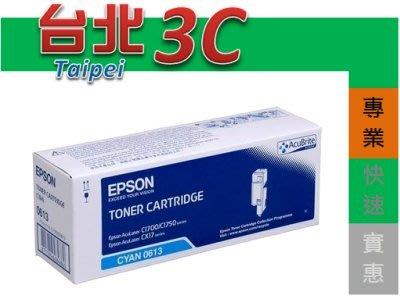 EPSON 原廠碳粉  S050613 藍色 適用: C1700/C1750/CX17