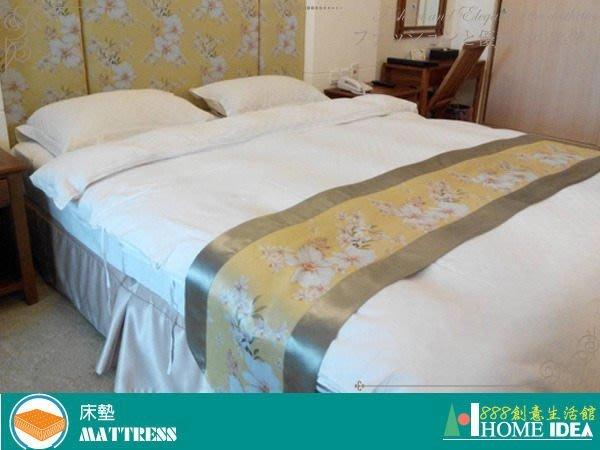 《888創意生活館》023-047-3雙人夏被7X8尺重1.6公斤$2,200元(09飯店汽車旅館日租套房專用)高雄家具