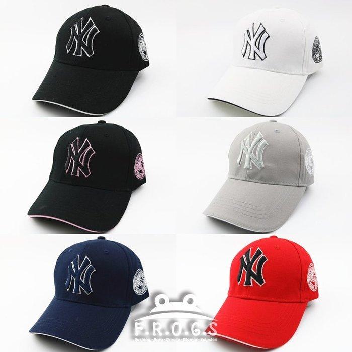 F.R.O.G.S H0279明星款百搭NY描邊配色造型休閒棒球帽遮陽帽卡車帽鴨舌帽防曬帽老爹帽老爸帽運動帽(現+預)