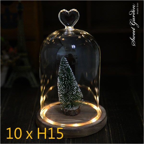 Sweet Garden, 桃心圓柱形玻璃罩+帶燈炭燒木底座 永生花不凋花設計 DIY場景 LED燈光效果 送電池