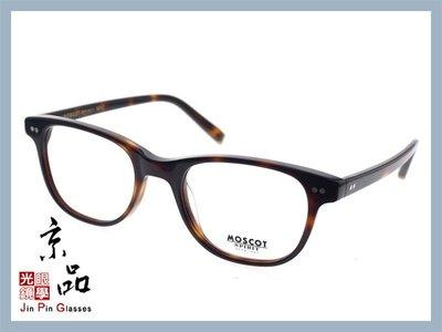 MOSCOT SPIRIT JESS 玳瑁色 瑪士高 手工眼鏡 手工鏡框 紐約 NYC JPG 京品眼鏡