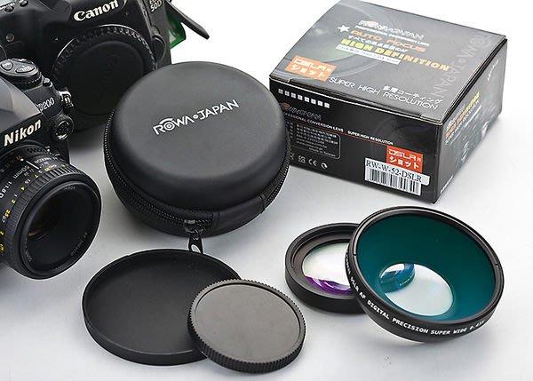 呈現攝影-ROWA 外接式廣角鏡 52mm 0.43x 無暗角 多層膜 Macro For DSLR 單眼專用18-55mm 收納盒