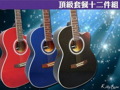 【MaiJai Music】KingRosa 晶鑽系列 39吋缺角民謠吉他.頂級套餐十二件組(贈彈指之間)