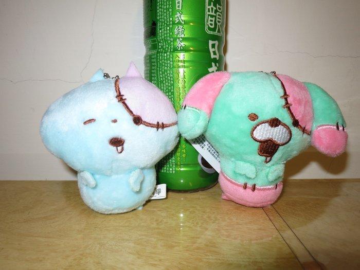 ///可愛娃娃///~3吋正版可愛的殭屍貓系列~殭屍貓/殭屍狗絨毛娃娃珠鍊吊飾~中元節~萬聖節隨身小物---約9公分