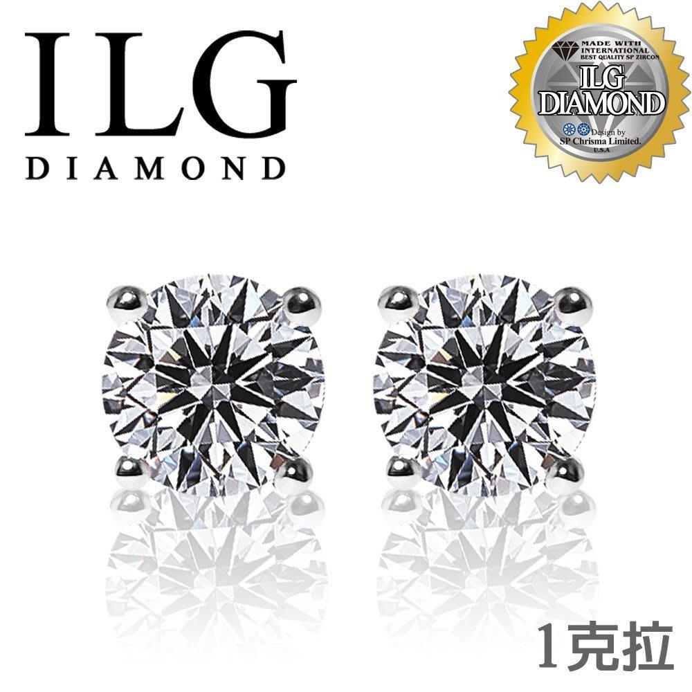 ILG單顆鑽石鋯石一克拉耳環K金耳針女朋友最愛禮物閃耀美姬-E5-07(玫瑰金色-單邊)