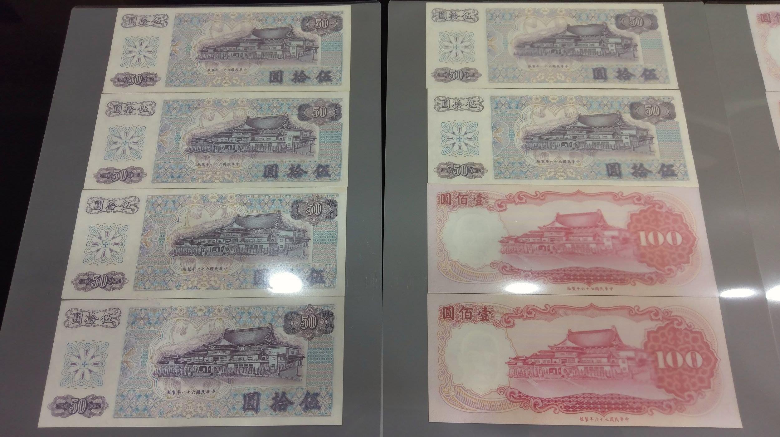 台灣舊版面額鈔票(5;50;100;500;1000)