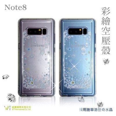 【WT 威騰國際】WT® Samsung Galaxy Note8 施華洛世奇水晶 彩繪空壓殼 -【映雪】