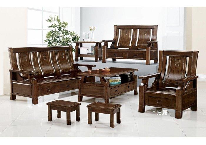 【DH】商品貨號K4-1商品名稱《陽亦》實木胡桃色1.2.3組椅(圖一)座椅底有抽屜可置物。可拆賣。主要地區免運費