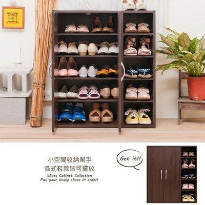鞋櫃 鞋子 收納櫃【居家大師】 SC003 大地色系-小資簡約輕巧鞋櫃電腦桌/全身鏡茶几桌電視櫃