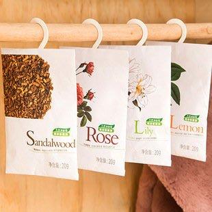 天然可挂式香薰包衣櫥除味香袋纸袋香料大香包/車用香囊