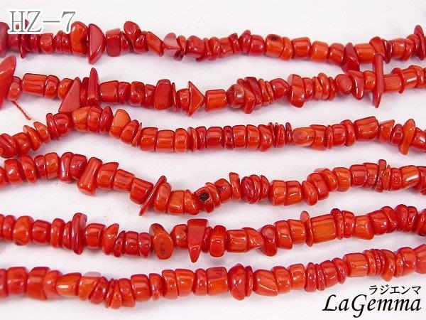 ☆寶峻晶石☆特價190元/條~DIY串珠 海竹珊瑚 紅色不規則 獨創飾品/手鍊/項鍊 HZ-7 長度約40cm