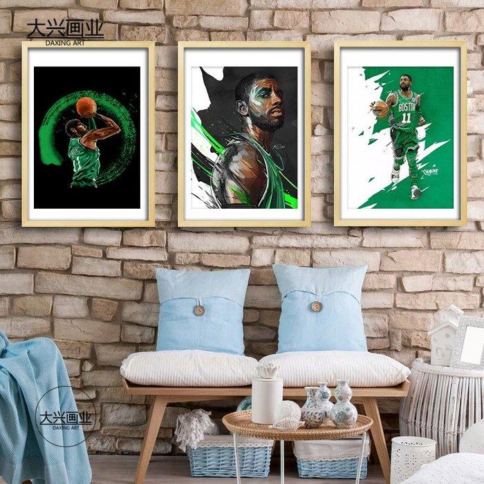 Kyrie Irving歐文海報裝飾畫掛畫牆壁畫凱爾特人騎士籃球明星凱里(多款可選)