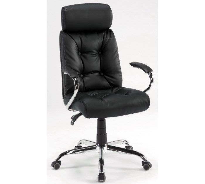 【DH】貨號BC273-1黑皮辦公椅。後背可傾仰。電腦椅辦公椅˙台製˙質感一流˙主要地區免運