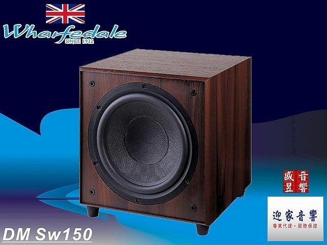 盛昱音響 WHARFEALE 新北發貨中心~英國 Wharfedale  DIAMOND SW-150 超低音~公司貨