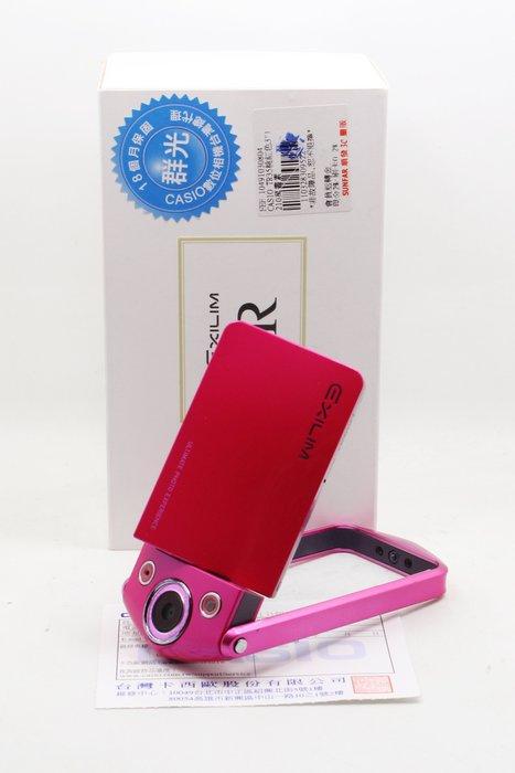 【高雄青蘋果3C】Casio TR35 TR-35 桃紅 內建WIFI 二手相機 #07526