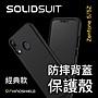犀牛盾 ASUS 華碩 Zenfone 5 /  5Z ZF5 耐衝...