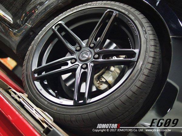JD-MOTORS DG FG09 旋壓輕量化 18吋輪圈 5/108 5/112 5/114.3 日系 歐係 規格齊全