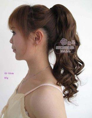 水媚兒假髮7L956A-K綁帶式捲髮馬尾/選一色   現貨或預購