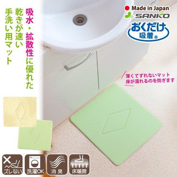 [霜兔小舖]代購 日本製 SANKO 超吸水 浴室地墊  快乾地墊