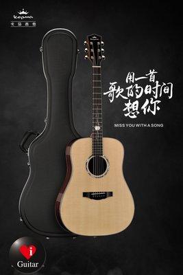 卡馬KEPMA單板G1民謠木吉他,iGuitar愛吉他強力推薦賴david5000