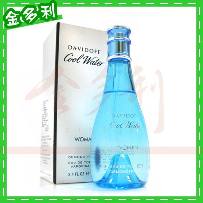 【金多利美妝】DAVIDOFF 大衛杜夫 COOL WATER 冷泉 女性淡香水 100ml Tester 送香水分裝瓶