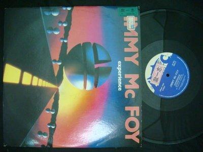 【柯南唱片】JIMMY Mc FOY/experience >>45轉LP