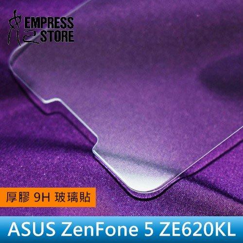 【妃小舖】9H/疏水/疏油 Asus Zenfone 5 ZE620 半版/厚膠 AI 玻璃貼/保護貼 防指紋 免費代貼