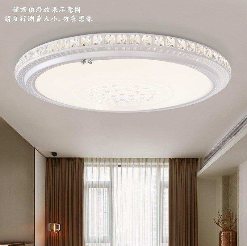 大型吸頂燈,78CM燈頭款含LED燈泡2620元,簡約水晶吸頂燈,客廳等大坪數專用KC1003-78