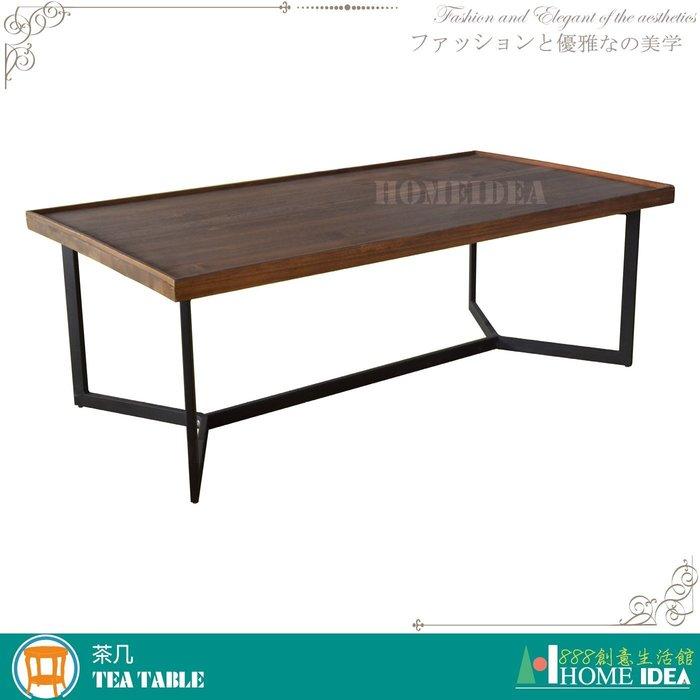 『888創意生活館』202-282-1亞迪工業實木茶几$3,200元(10茶几小茶几邊桌茶几桌子摺疊桌)屏東家具