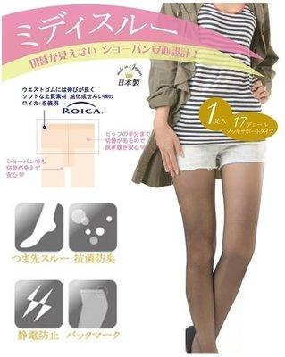 【拓拔月坊】日本知名品牌 M&M Fr...