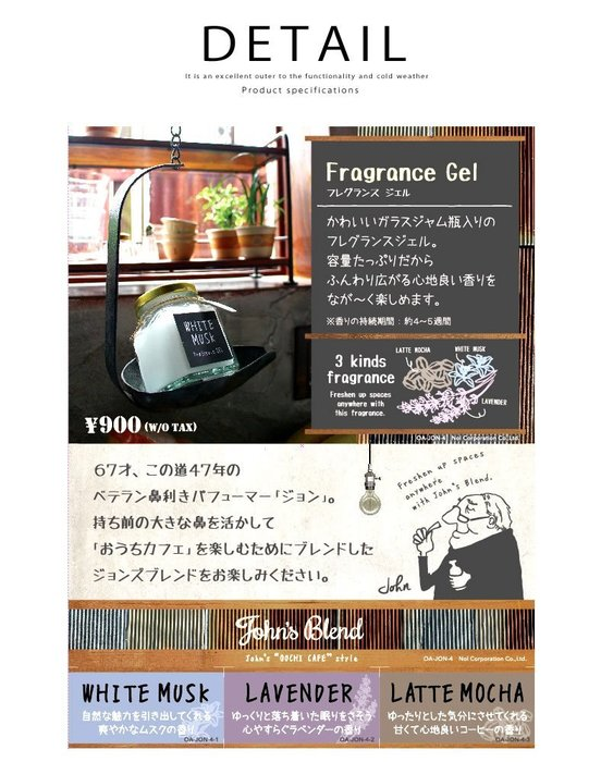John's Blend居家玻璃罐果凍香氛膏/室內香氛(白麝香/蘋果梨/拿鐵摩卡/紅酒)現貨