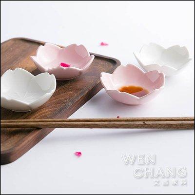 陶瓷 櫻花沾醬碟 醬油碟 兩色 Z135-C *文昌家具*