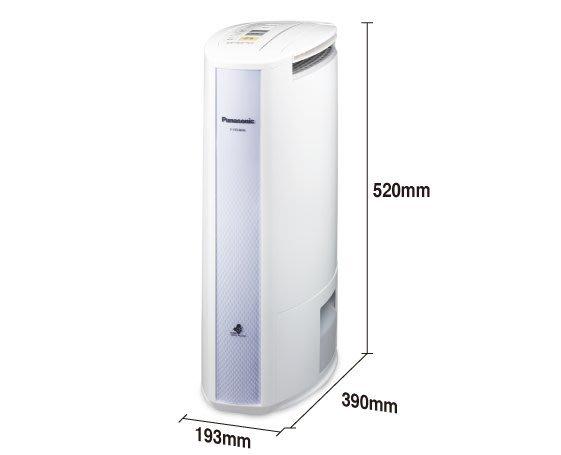 【大邁家電】Panasonic 國際牌 F-YZJ90W 除濕機〈下訂前請先 是否有貨〉
