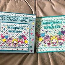 Sanrio Sailor Moon x My Melody 美少女戰士 玻璃板 玻璃砧板