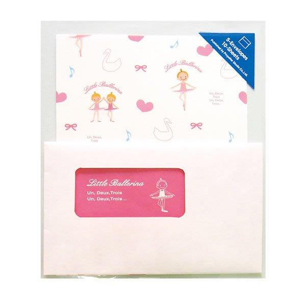 芭蕾小棧生日畢業表演禮物日本進口Little Ballerina可愛文具舞者透明信封信紙組桃紅色天鵝