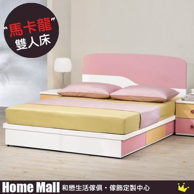 HOME MALL~安妮塔雙人5尺床片型床架(不含床墊) $11650~(雙北市1-4F免運費)8C ~(歡迎來電詢問)