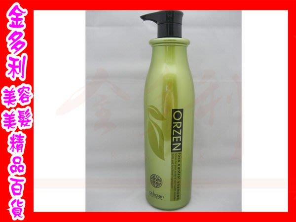 ORZEN 強健有機髮根洗髮素 1000g 歡迎門市自取【金多利美妝】