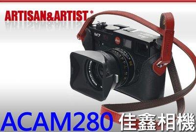 @佳鑫相機@(全新品)日本Artisan&Artist ACAM280 相機背帶-義大利皮革 (棕色) 可刷卡!免運費!