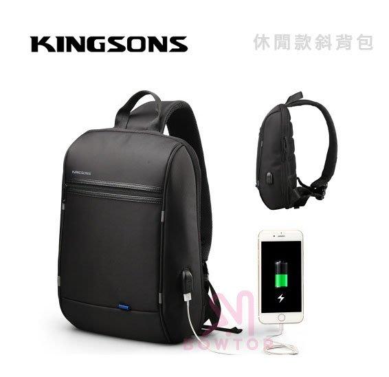 光華商場。包你個頭【KINGSONS】13吋 筆電 平板 單肩包 多夾層 耐震減壓 USB充電 手機吸盤