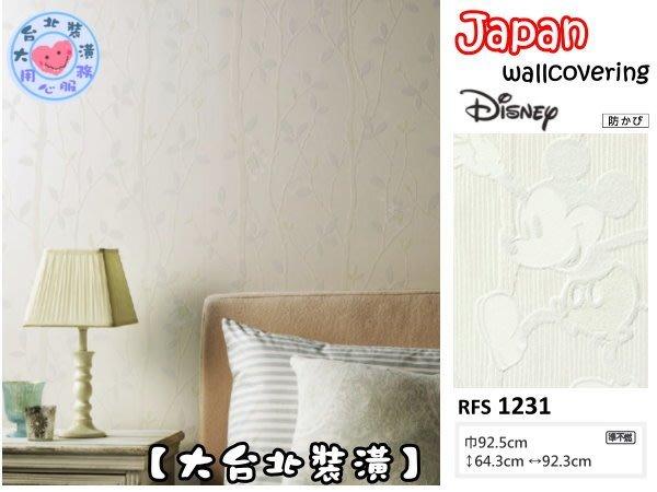 【大台北裝潢】日本進口迪士尼兒童壁紙RFS* Disney 森林中嬉戲的米奇(2色) | 1231.1232 |
